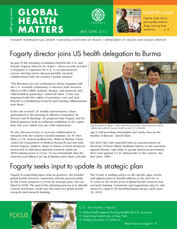 Cover of May / June issue of Global Health Matters