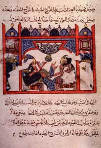 Image of an old manuscript with Arabic text and colorful images
